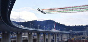 Движението по новия мост в Генуа беше пуснато предсрочно