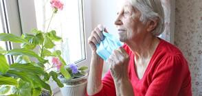 ОГНИЩЕ НА COVID-19: Спазени ли са мерките в старчески дом във Варна?