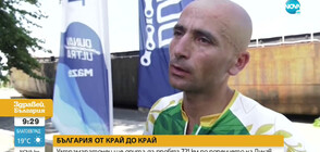Ултрамаратонец ще опита да пробяга 720 км по поречието на Дунав (ВИДЕО)
