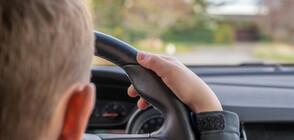 10-годишно дете подкара семейната кола и блъсна възрастна жена