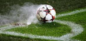 Мачовете от Шампионската лига и Лига Европа започват с почит към жертвите на COVID-19