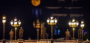 """""""Есетрова луна"""" поднесе небесен спектакъл в няколко страни (ВИДЕО+СНИМКИ)"""