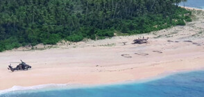 Гигантски надпис SOS спаси живота на трима мореплаватели (ВИДЕО)