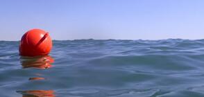 Морето взе втора жертва край Арапя