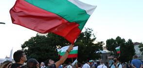 Пореден ден на антиправителствени протести (ВИДЕО+СНИМКИ)