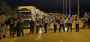 """Протестиращи блокираха АМ """"Марица"""" при пътния възел за село Капитан Андреево (ВИДЕО+СНИМКИ)"""