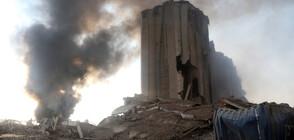 Експлозията в Бейрут е била като земетресение с магнитуд 4,5