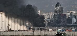 Трагедията в Бейрут - чудовищни разрушения като след атомна бомба (ВИДЕО+СНИМКИ)