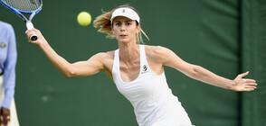 Завръщането на Цвети Пиронкова ще е на Откритото първенство на САЩ