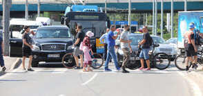 Протестиращи опитаха да блокират кръговото на 4-и километър (ВИДЕО+СНИМКИ)