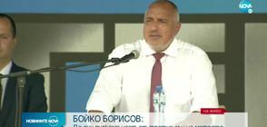 Борисов: Мога да предложа и вариант на правителство без мен (ВИДЕО+СНИМКИ)