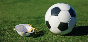Отлагат мач от efbet Лига, ако над 10 играчи от един отбор са заразени с COVID-19