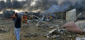 Съпругата на холандския посланик е сериозно ранена при взрива в Бейрут