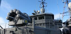 Военноморските сили отбелязват 141 години от създаването си