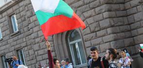 ДЕН 28: Антиправителствените демонстрации продължават (ВИДЕО)