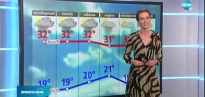 Прогноза за времето (05.08.2020 - централна )