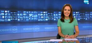 Новините на NOVA (06.08.2020 - 7.00)
