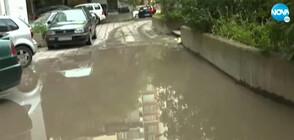 Защо покривът на подземен паркинг се превръща в басейн при всеки дъжд?