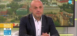 Дончев: Вариант е и оставка в края на септември (ВИДЕО)