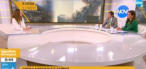 Енджи Касабие за експлозията в Бейрут: Това е най-страшното нещо, през което Ливан е минавал