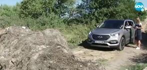 СЛЕД РЕПОРТАЖ НА NOVA: Разчистиха пътищата до плажа в Черноморец
