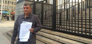 Внесоха в Съдебната палата подписка срещу блокадите в София