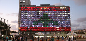 Париж и Тел Авив отдадоха почит на жертвите в Ливан (ВИДЕО)