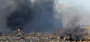 СЛЕД ТРАГЕДИЯТА В БЕЙРУТ: Сблъсъци между силите на реда и протестиращи
