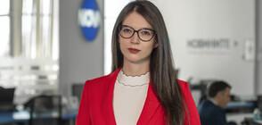 """""""Българската следа в Хари Потър"""" в """"Темата на NOVA"""""""