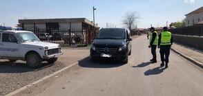 Петима задържани при спецакция в Сливенско