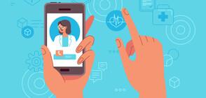 Онлайн лекарските консултации улесняват живота ни