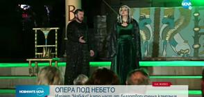"""Операта в Русе представя """"Набуко"""" под открито небе (ВИДЕО)"""