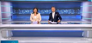 Новините на NOVA (06.08.2020 - късна)