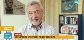 Решението за премахването на блокадите е взето на Коалиционния съвет