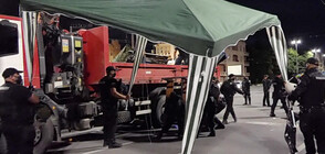 """Полицията показа как вдигат палатковия лагер на """"Орлов мост"""" (ВИДЕО+СНИМКИ)"""