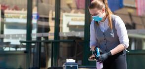Заведения искат сервитьорите да не носят маски на открито