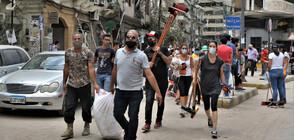 ПРОТЕСТ В БЕЙРУТ: Демонстранти хвърляха камъни по полицаи