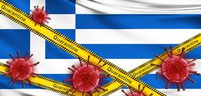 Поставят гръцки остров под карантина