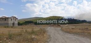 """Пожар гори до потопената църква на язовир """"Жребчево"""" (ВИДЕО+СНИМКИ)"""