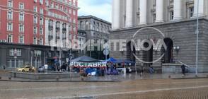 ДЕН 30: Антиправителствените демонстрации продължават (ВИДЕО)