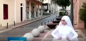 СВАТБА НАСРЕД АДА: Разказът на булката от Бейрут, която оцеля при взрива (ВИДЕО)