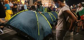 Протестиращи отново разпънаха палатки на няколко места в София (ВИДЕО+СНИМКИ)