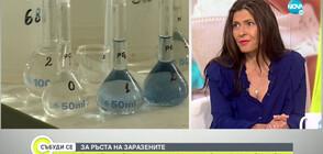 Имунологът: Преболедувалите коронавирус изграждат имунитет