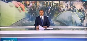 Новините на NOVA (08.08.2020 - обедна)