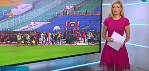 Спортни новини (08.08.2020 - обедна)
