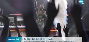 """Хиляди се събраха в Бургас на """"Spice Music Festival"""" (ВИДЕО)"""