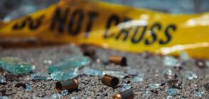 Един загинал и девет ранени при стрелба във Вашингтон