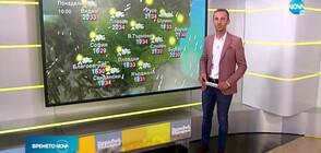 Прогноза за времето (10.08.2020 - обедна)