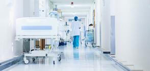 СЛЕД СМЪРТТА НА 19-ГОДИШЕН С COVID-19: Проверяват болницата във Велико Търново