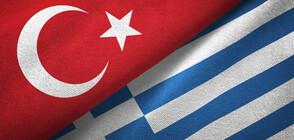 Атина: Турските действия в Средиземноморието застрашават мира